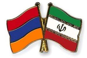 ایران+و+ارمنستان