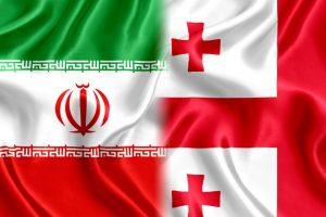 ایران-گرجستان